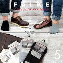 FALKE/ファルケ クールキック インヴィジブル/COOL KICK INVISIBLE メンズ & レディース ショートソックス 16601 (旧16603...