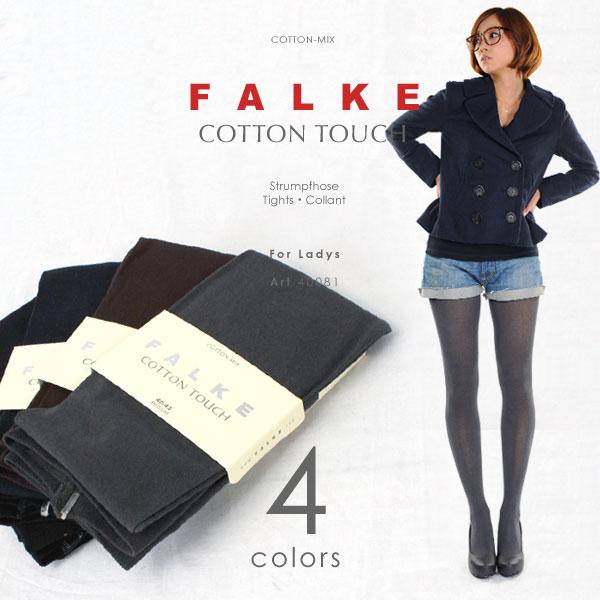 FALKE/ファルケ コットンタッチタイツ/COTTON-MIX COTTON TOUCH TIGHTS 40081