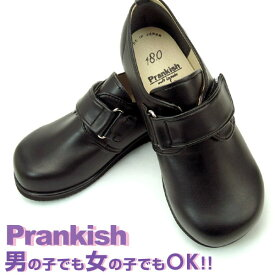 Prankish プランキス ジュニア フォーマル 靴 シューズ キッズ 男の子 女の子【男女兼用】