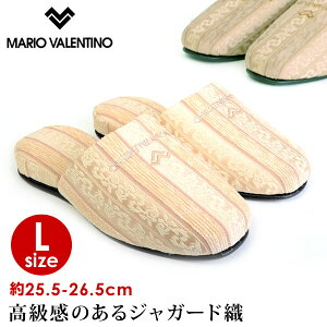 MarioValentino マリオバレンチノ スリッパ ヒールスリッパ ルームシューズ レディース メンズ 3cmヒール 前詰まり 来客用 室内 室内履き 部屋履き カジュアル ミューザ 6901