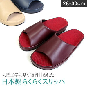 フット快 日本製 スリッパ ルームスリッパ ルームシューズ キングサイズ 前開き 室内履き 部屋履き 3.5cmヒール メンズ コンフォート カジュアル 6905 6906