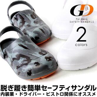 含GD/G日树脂制造的前方芯的安全靴安全凉鞋轻量GD-071