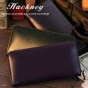 Hackney-hk003_a