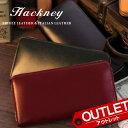 Hackney-hk003sale_a