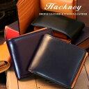 Hackney-hk011-a