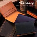 Hackney hk055 a