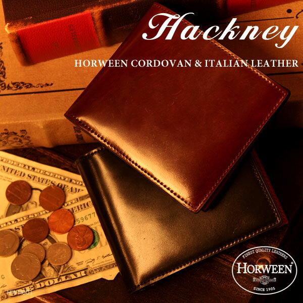 Hackney/ハックニー ホーウィン社製 シェルコードバン&イタリアンレザー HWN-001 二つ折り財布
