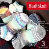 设置 Healthknit / 保健网运动鞋袜子 3 P 袜子短袜子 / 脚踏