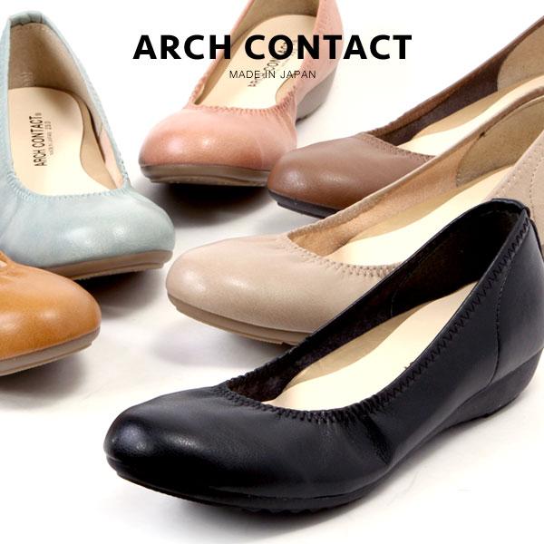 ARCH CONTACT/アーチコンタクト 日本製 ストレッチ ペタンコ パンプス バレエ 39085
