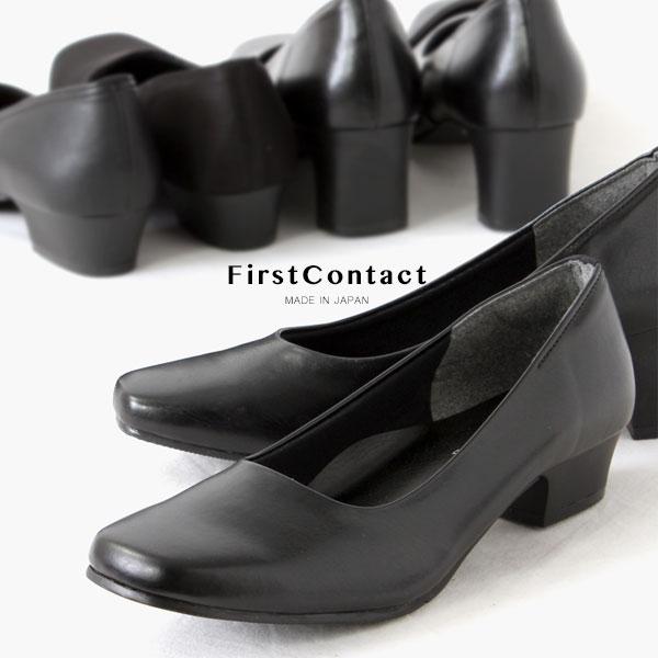 FIRST CONTACT/ファーストコンタクト 3.5cmヒール 5cmヒール ブラックパンプス