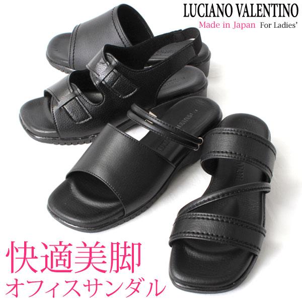 LUCIANO VALENTINO/ルチアーノ バレンチノ 日本製 3.5cmヒール オフィスサンダル 5740 5745 5747 19710