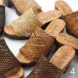 DIA MODA ディアモーダ 日本製 軽量 サンダル ヒールサンダル ミュール ウェッジソール ヴィンテージ加工 ヒール7cm カジュアル レディース 6200