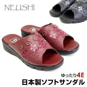 NEUSHI ネウシ 日本製 軽量 サンダル ウェッジソールサンダル オフィスサンダル 4cmヒール フラワー 4E レディース 前開き 室内履き 部屋履き カジュアル 2565