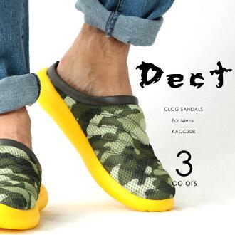 DECT / DECT 網運動涼鞋