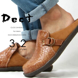Shock absorption! Cushion insole ♪ DECT / DECT casual Sabot sandals