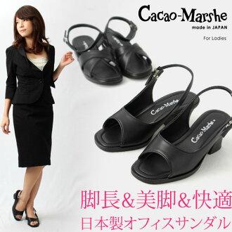 Beautiful legs, leg length, comfort sandal wedgsawlsandal Office