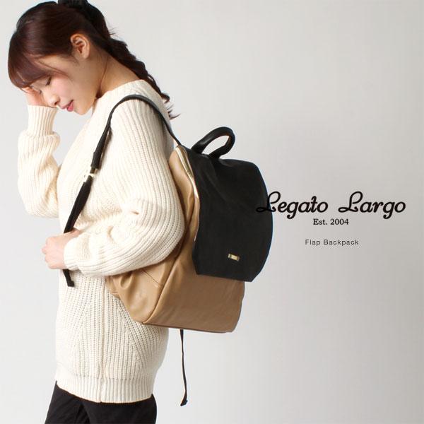 Legato Largo/レガートラルゴ フラップ バックパック / PUレザーリュックサック リュック