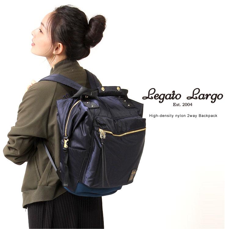 Legato Largo/レガートラルゴ ナイロン バックパック 高密度ナイロン リュックサック 2wayトートバッグ