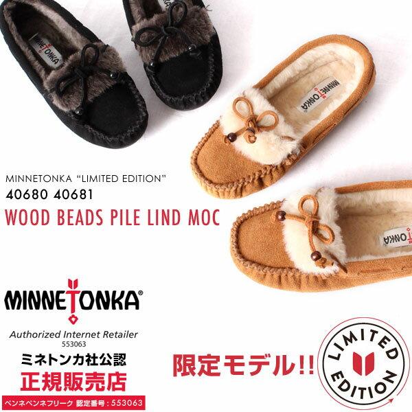 MINNETONKA/ミネトンカ Wood beads pile lind moc/ウッドビーズパイルラインド モカシン