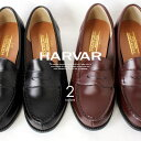 Harvar48-a
