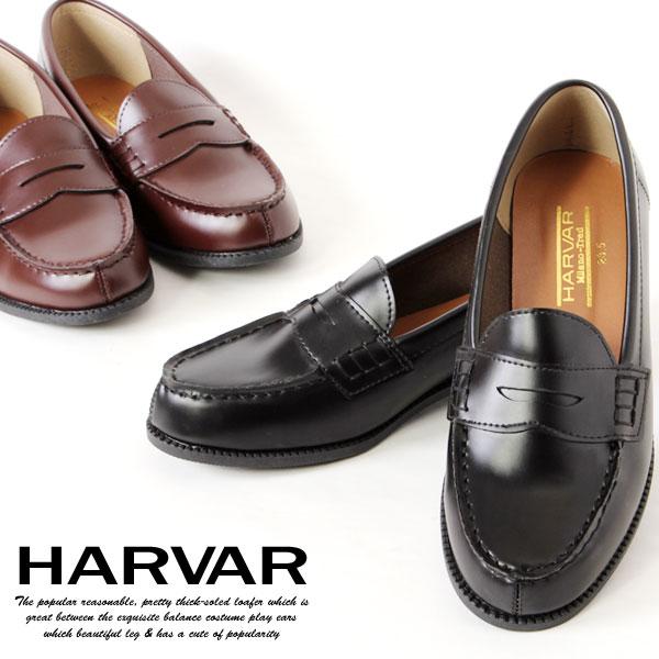 HARVAR/ハーバー 48 モカシン ローファー レディース クイーンサイズ 25.5cm 26cm 26.5cm