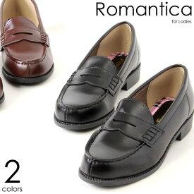 Romantika/ロマンチカ 49 モカシンローファー