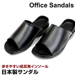 M-THREE エムスリー 日本製 サンダル ナースサンダル オフィスサンダル コンフォートサンダル 室内履き オフィス レディース ブラック 51