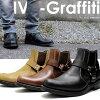 VIVA GRAFFITI/bibagurafitisaidogoaringubutsu/短技术员长筒靴