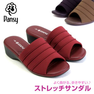pansy パンジー ストレッチサンダル オフィスサンダル ミュール 歩きやすい 疲れにくい 痛くない 室内履き 外履き レディース ヒール4.5cm カジュアル 6830