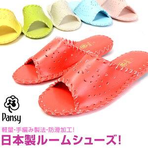 pansy パンジー 日本製 防滑 抗菌 防臭 ルームシューズ 室内履き サンダル ヒール2.5cm カジュアル レディース 9502
