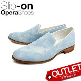 【アウトレット】Chemical Slip-on OperaShoes ケミカル スリッポン オペラシューズ デニム ケミカルウォッシュ オペラ オペラパンプス ローファー カジュアルシューズ メンズ 靴 短靴