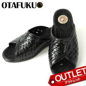【アウトレット】OTAFUKU お多福 オタフク いきいきメッシュ レディース 磁気付サンダル 健康サンダル 402