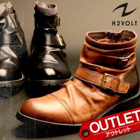 【アウトレット】H2VOLT 580 サイドジップ ショートブーツ ブーツ メンズ メンズブーツ