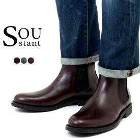 SOUstant ソウスタント 本革 オイルレザー サイドゴアブーツ ブーツ ショートブーツ グッドイヤーウェルト 黒 メンズ 604