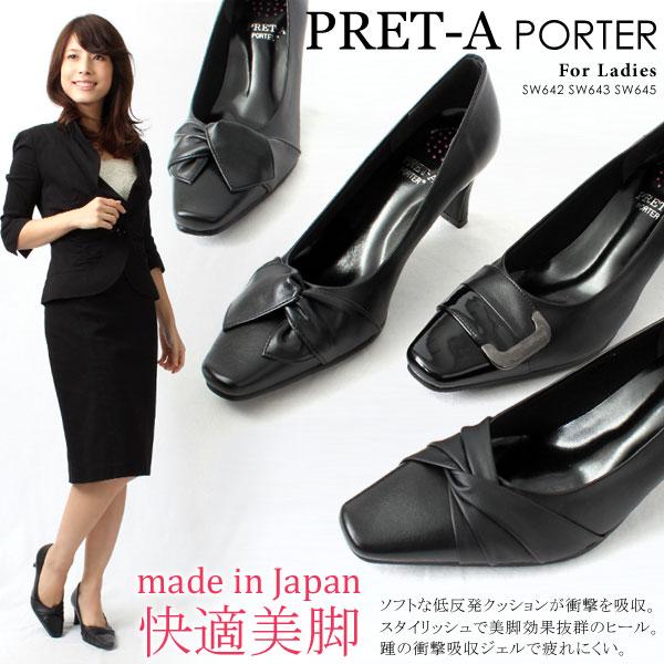 PRET-A PORTER/プレタポルテ 642 643 645 6.5cmヒール 美脚快適 スクエアトゥ デザインパンプス