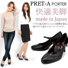 PRET-A PORTER プレタポルテ 6.5cmヒール 快適美脚 ラウンドトゥ アンクルストラップ パンプス