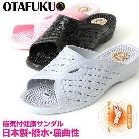 OTAFUKU お多福 オタフク いきいきメッシュ402 レディース 磁気付サンダル 健康サンダル