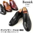 Berwick/バーウィック ダイナイトソール ビジネスシューズ/ストレートチップ ウイングチップ 3577 3807 ランキングお取り寄せ