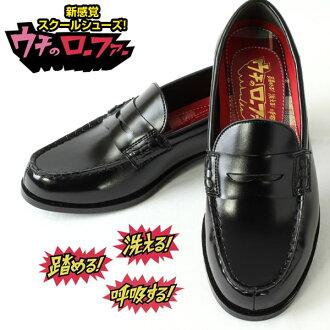 我便鞋便鞋婦女高中學生正式腿