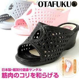 OTAFUKU お多福 オタフク ゼロゼロメッシュ409 レディース 磁気付サンダル 健康サンダル