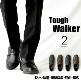 Tough Walker タフウォーカー コンフォート カジュアルシューズ EEEE