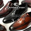 Carano4891 a