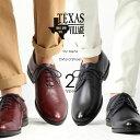 Texas-wu25we82-a