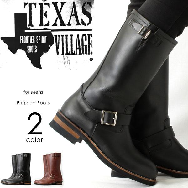 TEXAS VIRREGE/テキサス ヴィレッジ ロング エンジニアブーツ/ 18M