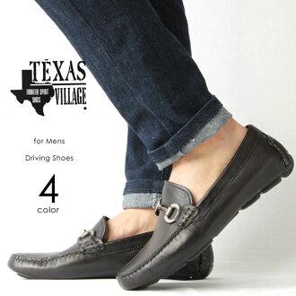 德克萨斯州 VIRREGE / 德克萨斯州村驾驶鞋 / 皮革滑 moccasin U 芯片驱蚊水便鞋和驾驶驾驶滑黑黑鞋的鞋便鞋便鞋男式休闲皮鞋