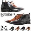 FRANCO GIOVANNI フランコジョバンニ ビジネスブーツ サイドジップ チャッカ ブーツ サイドゴア ブーツ カジュアルブ…