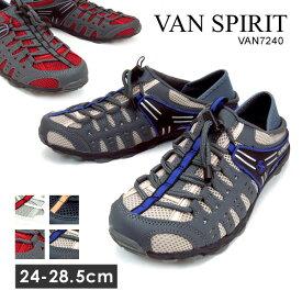 VANSPRIT ヴァンスピリット 2WAY カジュアルトレッキングスニーカー キングサイズ シューズ スニーカー 靴 ウォーキング アウトドア スポーツ 7240