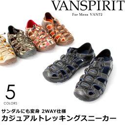 像 VANSPRIT / 虛榮精神 VAN72 2 休閒徒步王運動鞋 / 運動涼鞋/MERRELL (Merrell),熱衷於 (敏銳)
