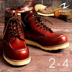 H2VOLT 300 301 本革 クラシック ワークブーツ メンズ ブーツ エイチツーヴォルト