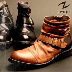 スーパーSALE / H2VOLT 580 サイドジップ ドレープ ショートブーツ ブーツ メンズ メンズブーツ チャッカブーツ エンジニアブーツ ハイカット 通販 ブラック ブラウン
